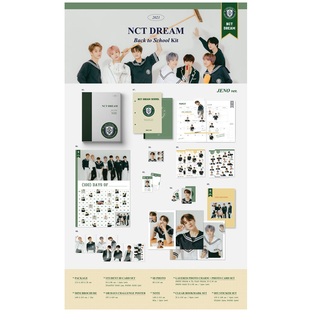 2021 NCT DREAM Back to School Kit케이팝스토어(kpop store)